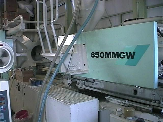 三菱重工 650t MMGW