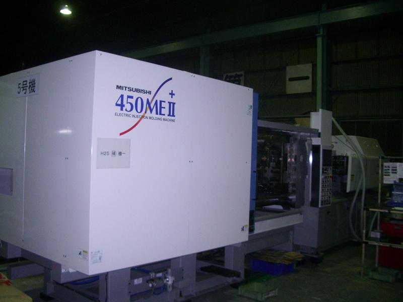 三菱重工 450t MSG